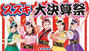 daikessan_01120_sozaiA